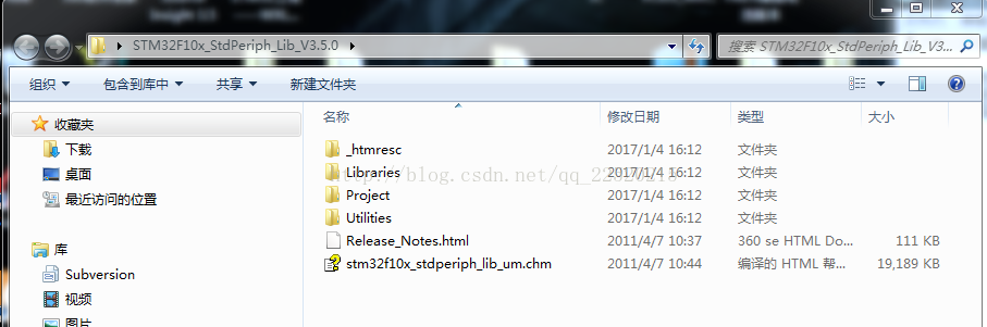 【STM32F103攻城笔记】STM32之MDK(Keil)环境搭建(一)