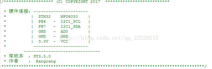 【库函数版本】基于STM32F103的MPU6050的原始数据读取程序详解