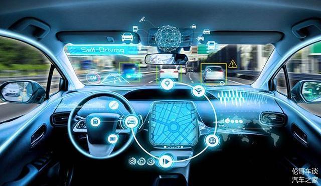 美国又研制2种自动驾驶专利!