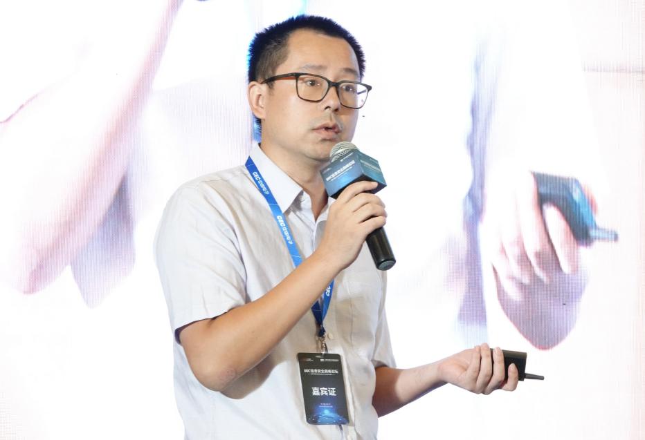 国科微吴冬凌:用中国芯助力中国信息安全