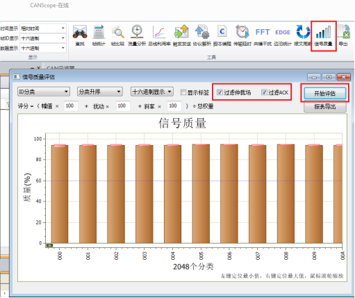说明: D:WinEIMusers623databaseobjectbab9ba89fbf6de71.eim
