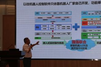 国产嵌入式操作系统技术与产业发展论坛圆满结束