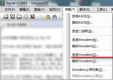 STM32开发 -- YModem详解