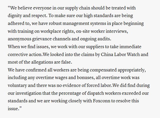 苹果代工厂富士康承认工厂违反劳动法,又强调CLW有假?