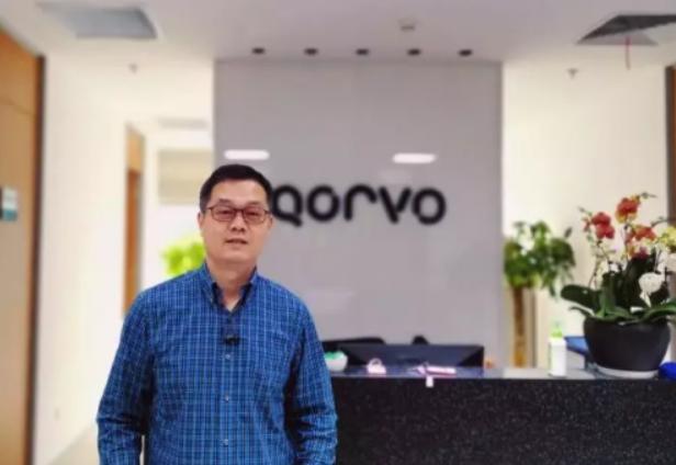 赵玉龙:5G能力越大,挑战越大——Qorvo已经做好准备
