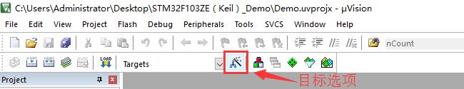 Keil(MDK-ARM)系列教程(三)_工程目标选项配置(Ⅰ)