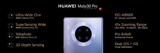 重构想象,最强5G手机华为Mate 30 系列将发布