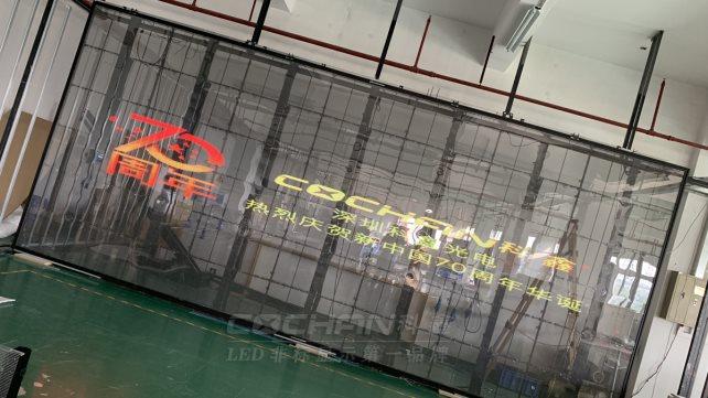 科鑫光电21平米大面积通透LED显示屏呈现完美全息视效