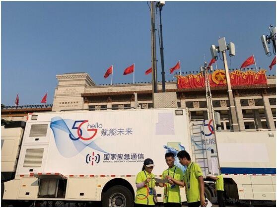 中国电信5G+4K超高清直播 助力国庆盛典