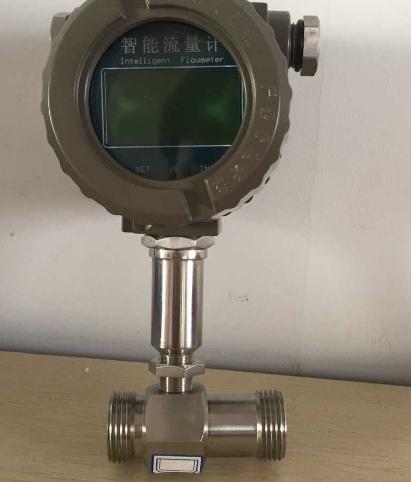 自来水流量计的安装与维护