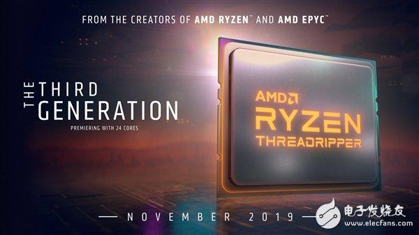 AMD第三代撕裂者曝光 热设计功耗280W?