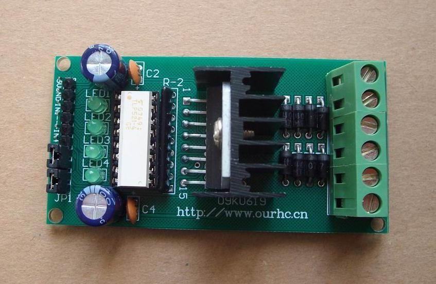 L298N电机驱动器.jpg