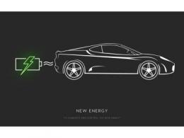 恒大将投资新能源汽车450亿元