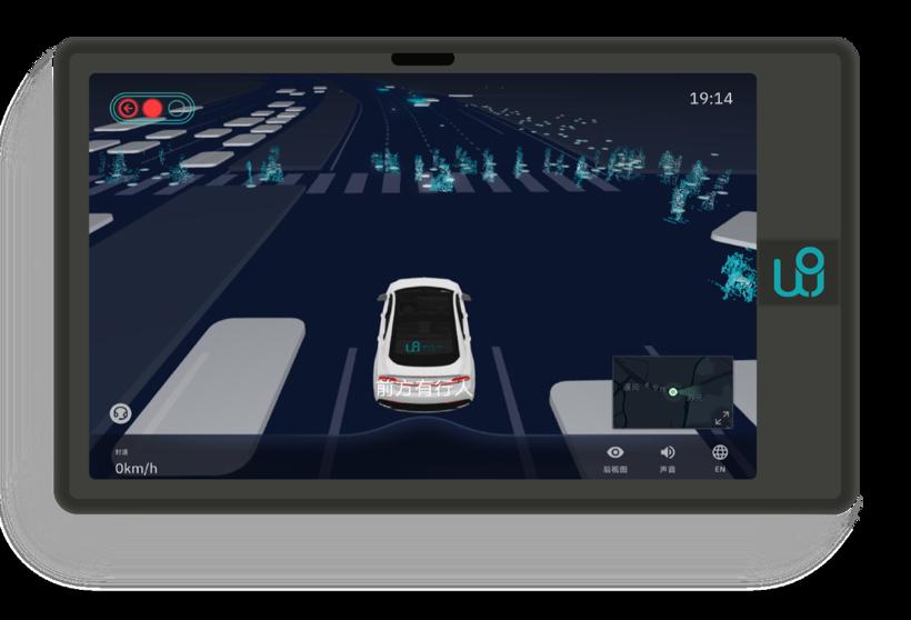文远知行推出可视化产品WeRide Viz 重建RoboTaxi时代的安全感