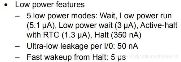 STM8L051低功耗实现