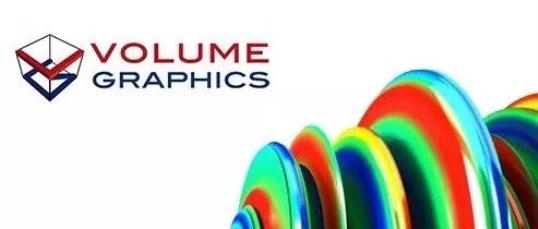 丰富智能制造方案,海克斯康收购工业CT软件公司Volume Graphics