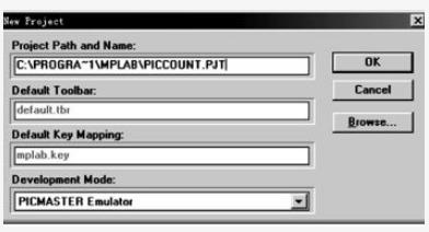 PIC单片机系统定义字的含义解析
