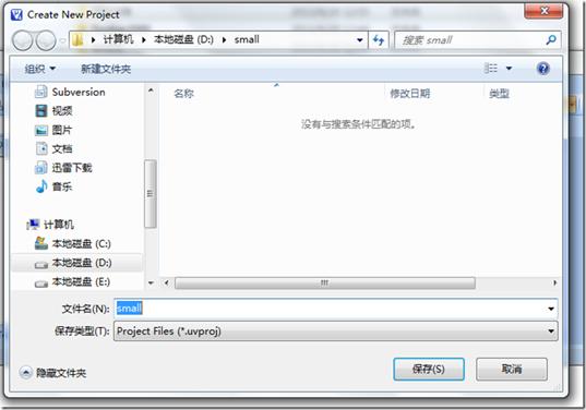STM32的操作过程,寄存器配置与调试过程