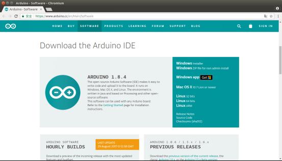 AVR开发 Arduino方法(附一) 工具链与调试技术