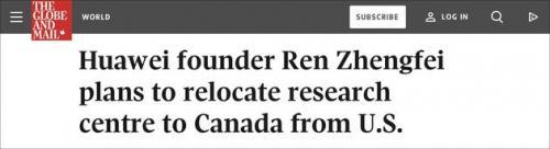 华为美国研发中心拟迁往加拿大,去美化再进一步