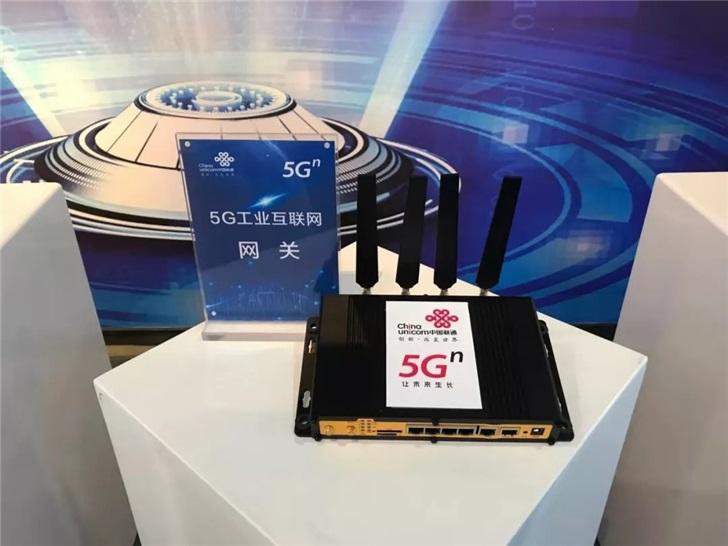 中国联通发布全5G工业互联网端到端应用