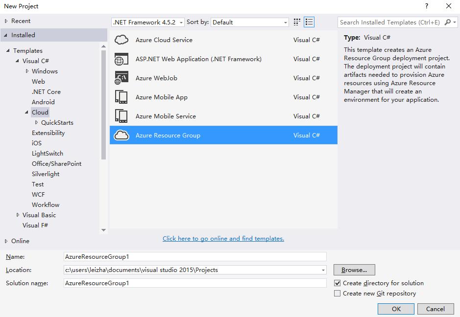 Azure ARM (7) ARM Template - 使用Visual Studio编辑