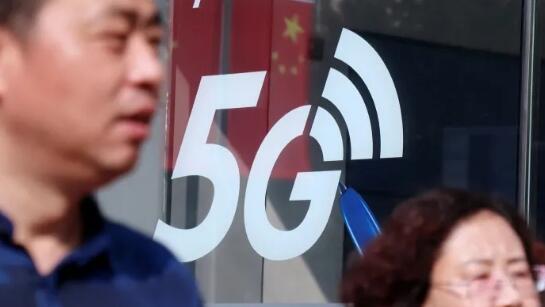 中国政府和华为大举押注5G,让日本供应商大赚