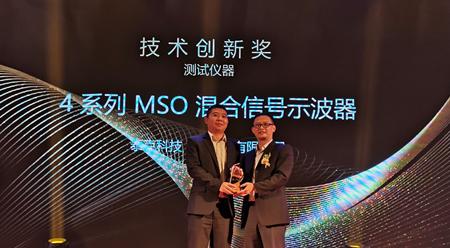 泰克示波器MSO 4—为工程师量身定做的新利器