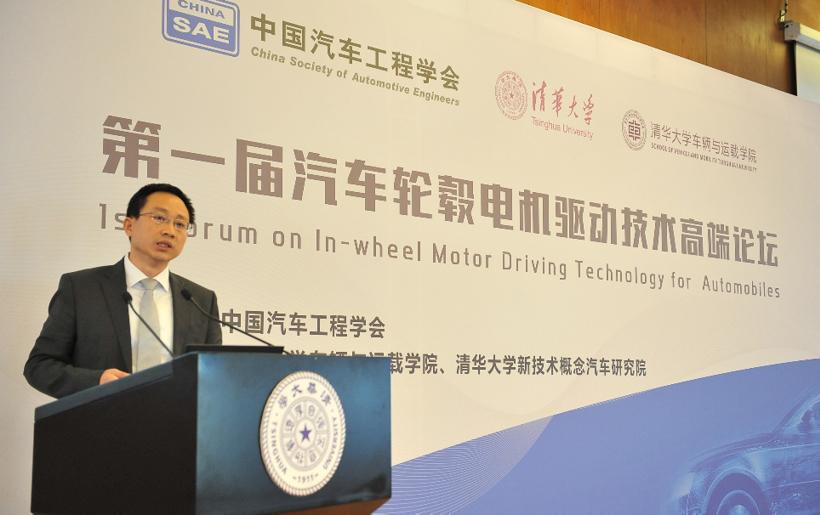 舍弗勒:针对未来城市交通的轮毂驱动解决方案