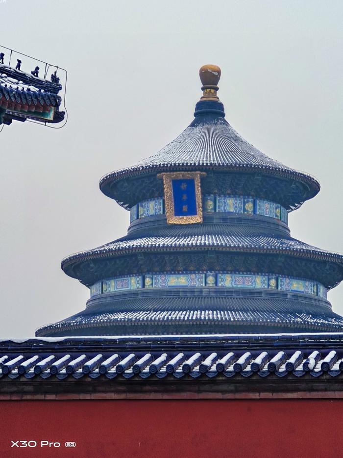 北京下雪了,这美景怎能不用vivo X30 Pro记录?