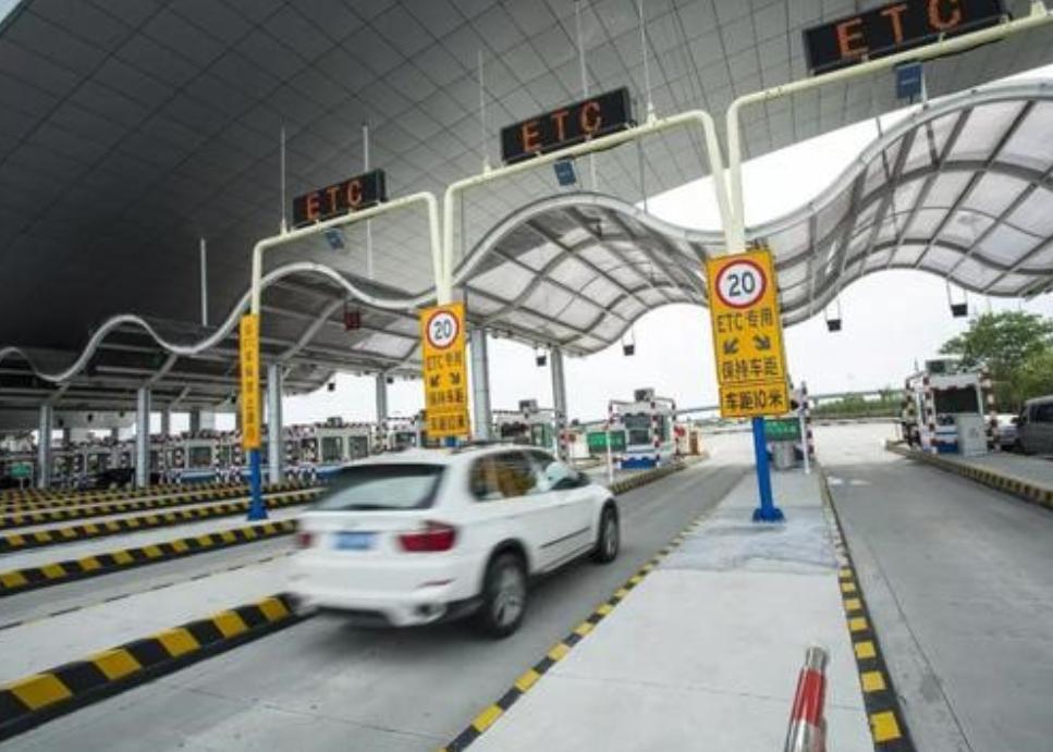 高速公路省界收费站全部撤销,ETC产业链将迎来春天