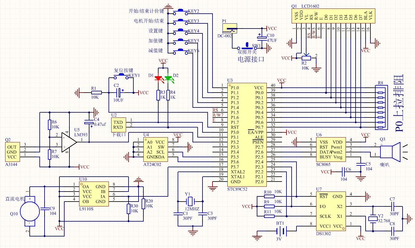 单片机出租车计价器电路原理图与源程序