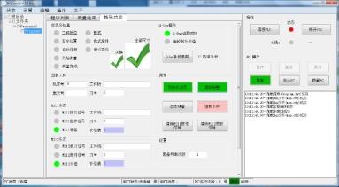 C:Usersqi.shaoDocumentsWeChat FilespopobaobaoFileStorageTemp3fc9bd926009eb30ca6ffc68d3ccfc16.jpg