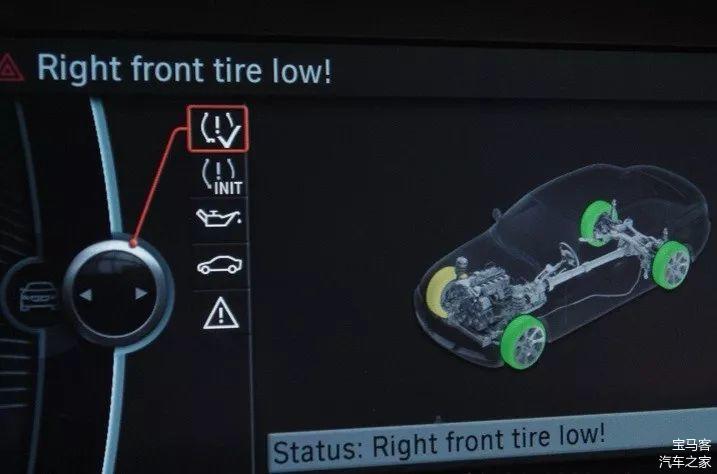 宝马开始普及RDC胎压监测,今后或将取消防爆胎?