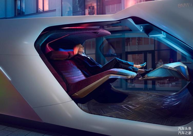 汽车座舱到底能有多科幻?