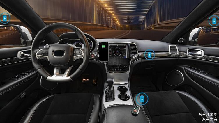 2020年CES上的新技术:无需托盘,车内随处都能无线充电