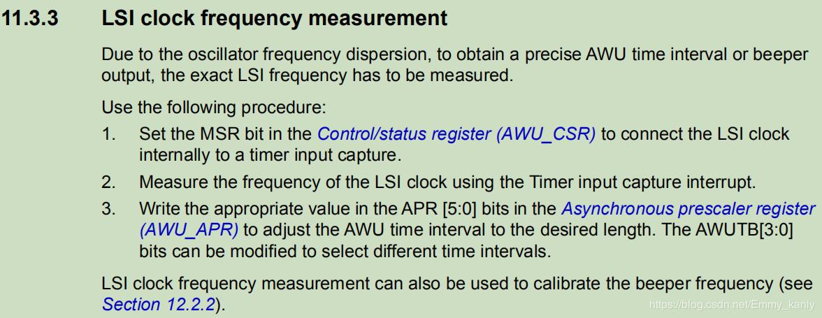 对LSI测量文档描述的步骤