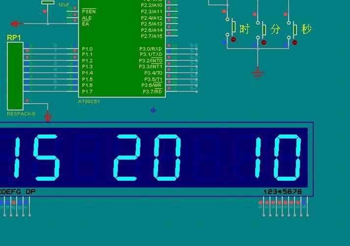 AVR单片机对电子时钟的设计