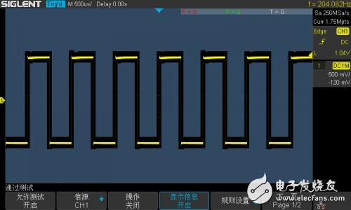 怎么用示波器来实现Pass/Fail测试