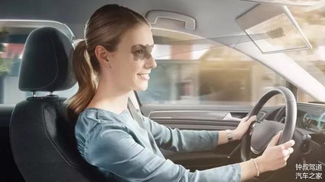 遮阳板也能造出高科技!加入了AI技术,从此告别太阳眼镜