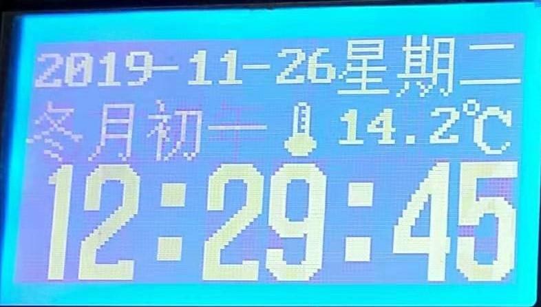 STC89C52+LCD12864+DS1302+DS18B20时钟原理图+源程序