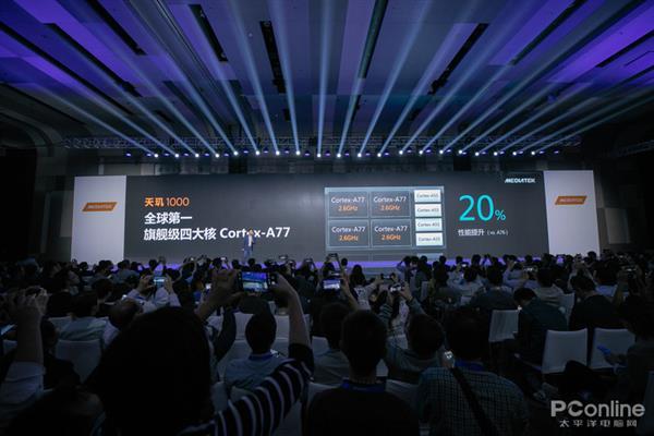 今年手机处理器大提升!ARM A77架构到底强在哪?