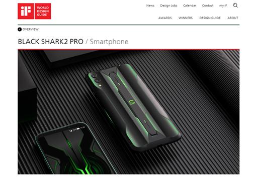 完美的游戏体验+炫酷的外形设计,黑鲨2Pro获2020德国iF设计奖