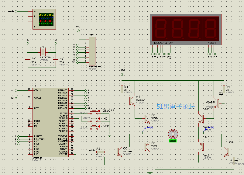 51单片机电机_基于51单片机的pwm直流电机调速-单片机-电子工程世界网