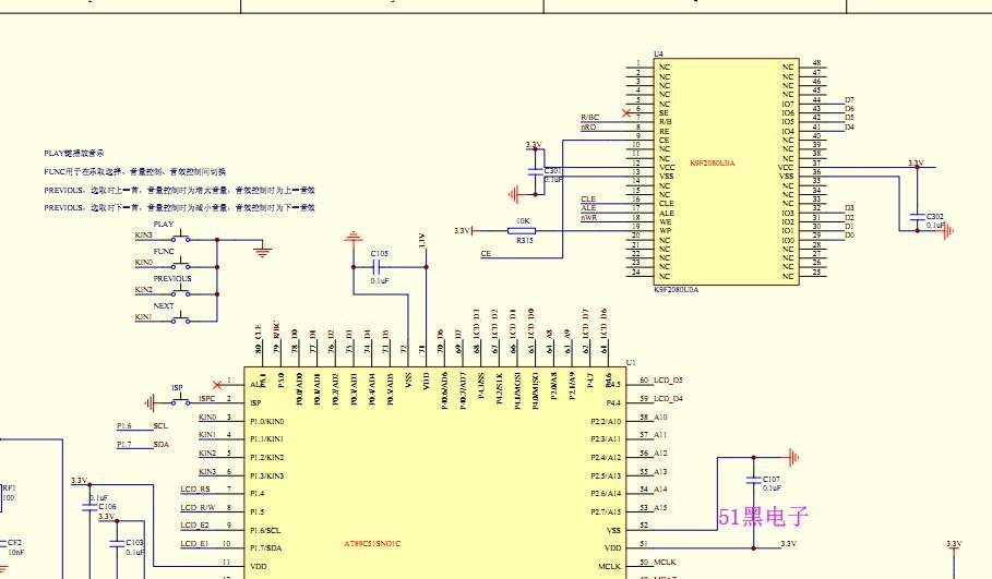51单片机+K9F2080U0A制作MP3电路图与源程序