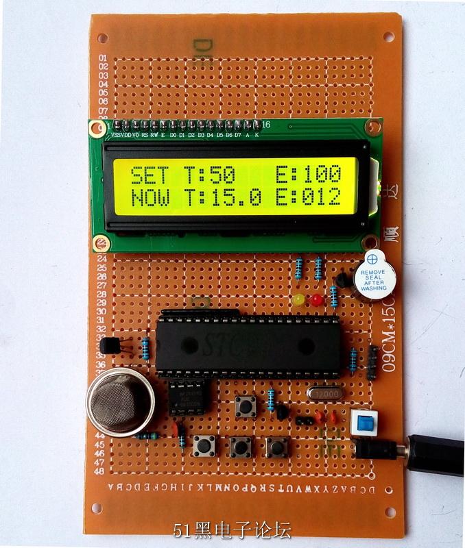 单片机烟雾报警器程序+PCB+原理图