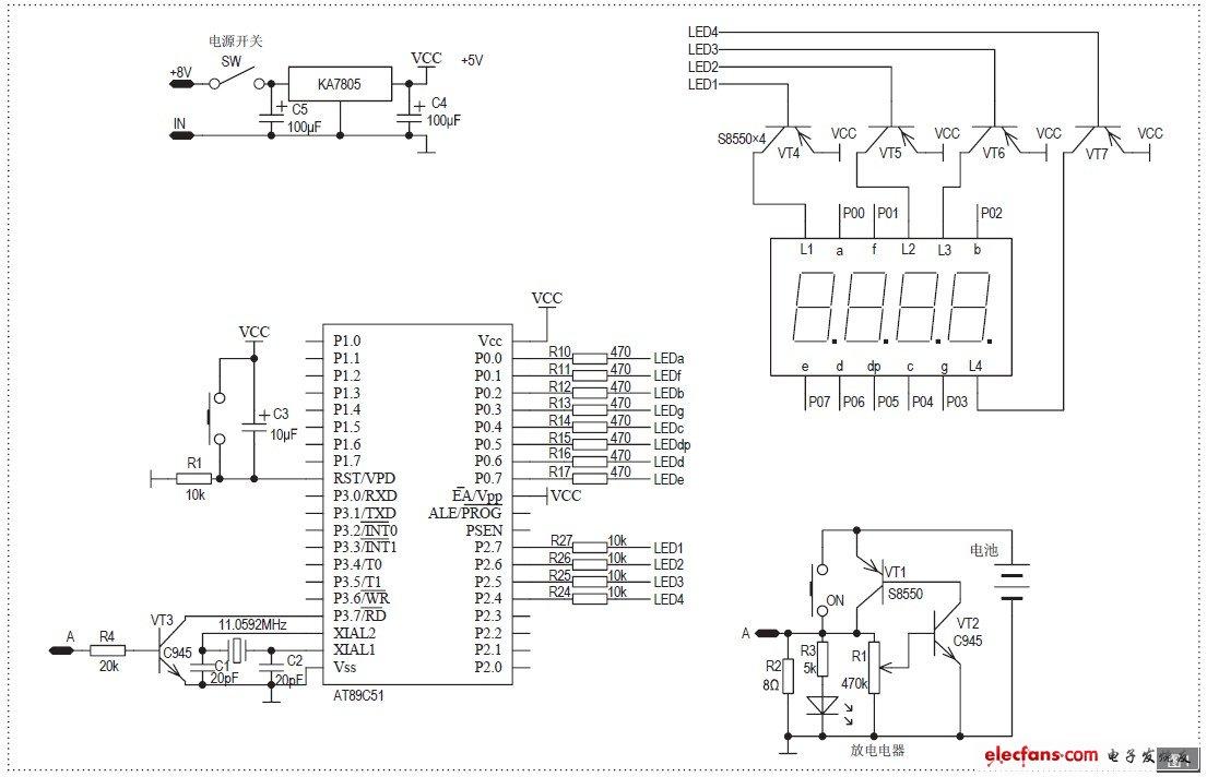 电池容量测试仪硬件电路图