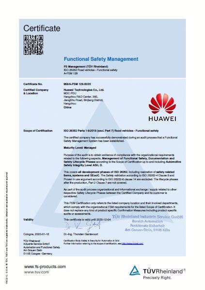 TUV莱茵为华为颁发ISO 26262功能安全管理证书