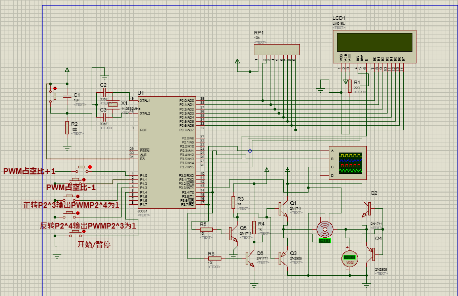 单片机+直流电机转速控制程序+Proteus仿真电路