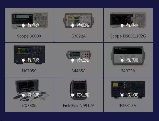 频谱仪使用技巧分享